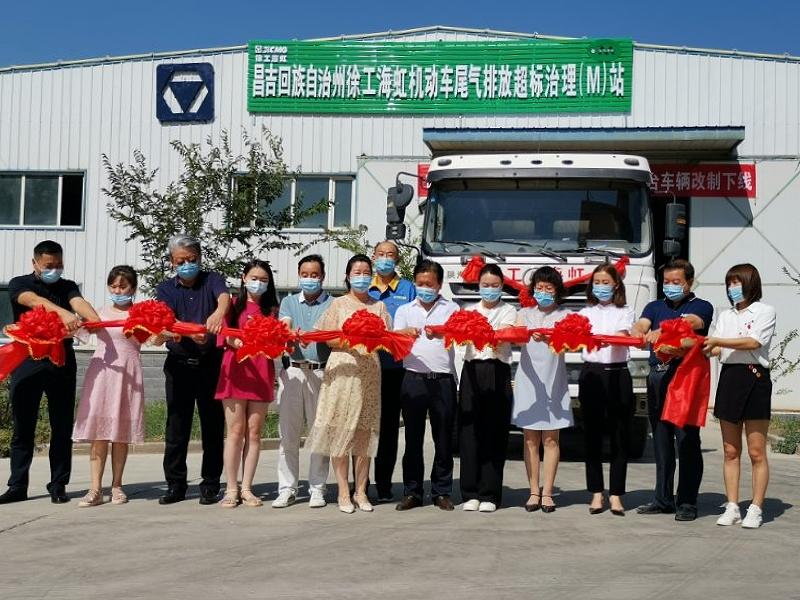 1_昌吉高新区首家机动车尾气排放超标治理(M)站挂牌运营 (1).jpg